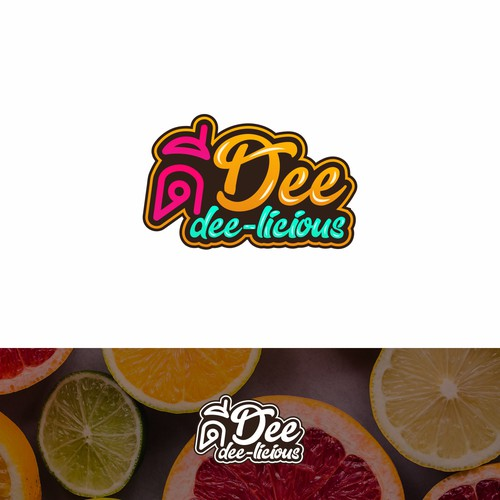 Logo design for Dee