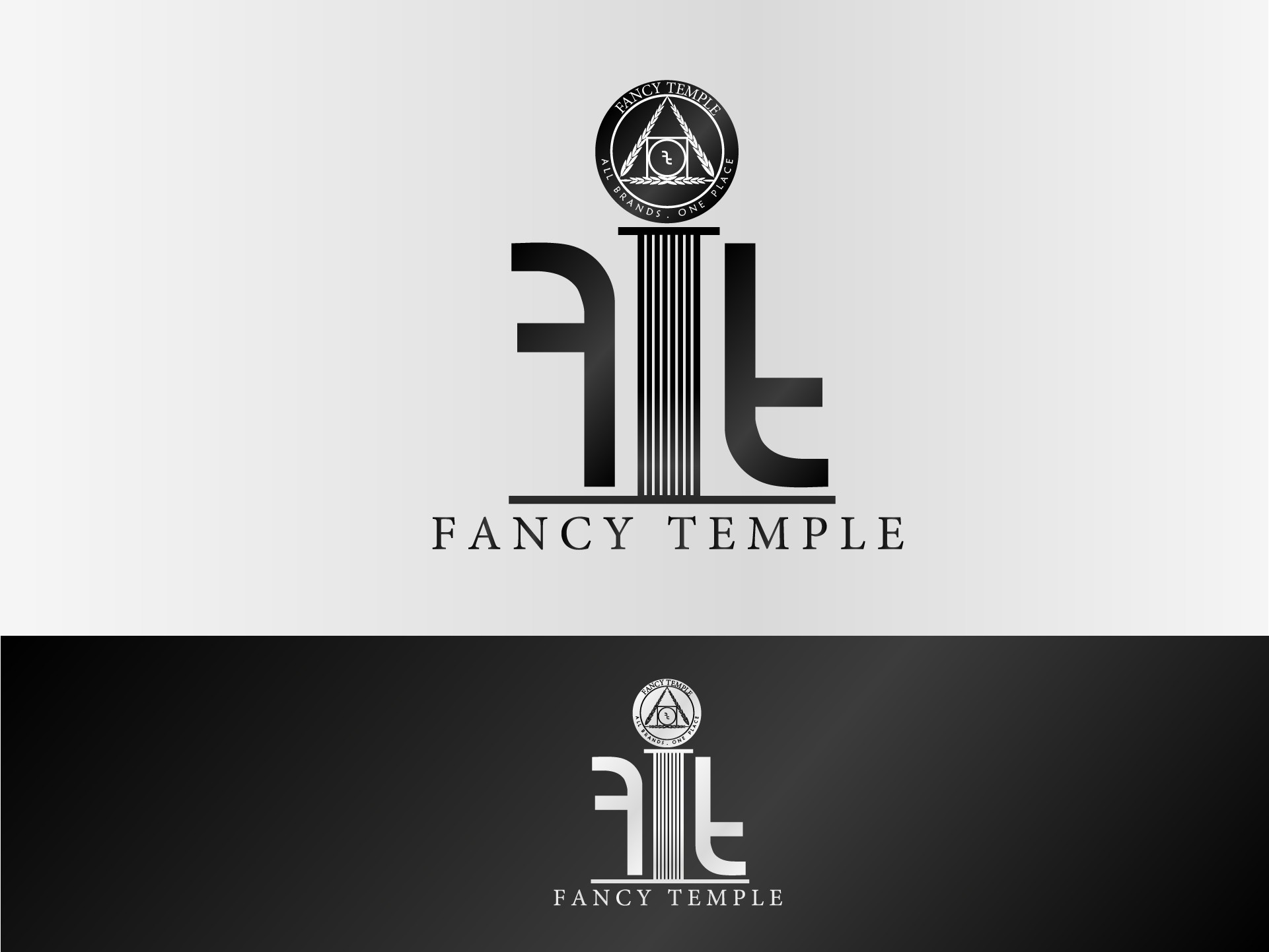 Needs A New Logo