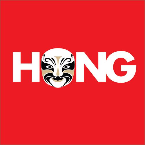 Hong Restaurant
