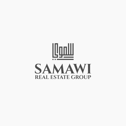 Real Estate Elegant Arabic Logo