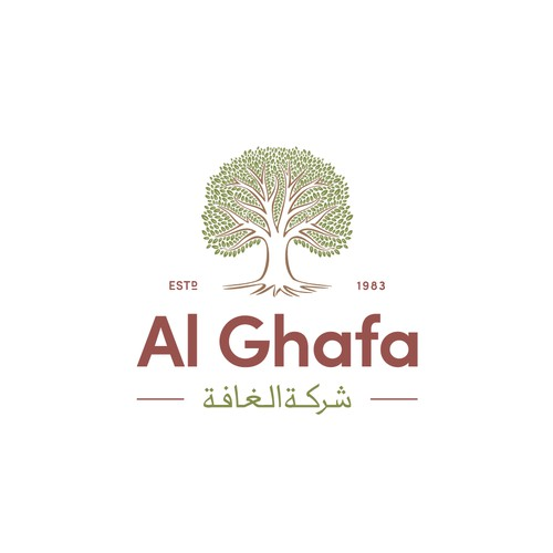 Al Ghafa | modern, innovative and experienced company needs to revamp its corporate image