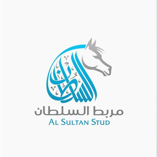 Arabic Logo for Breeding Farm
