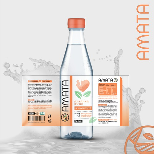 AMATA - magnesium water