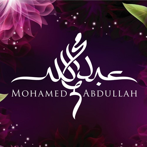 Personal Name Logo -  inviting the Arabic and English calligraphy masters