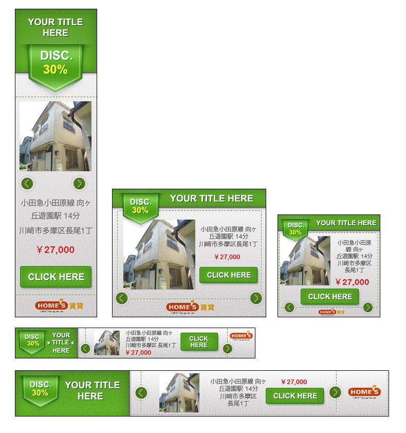 Apartment rental banners for Popin