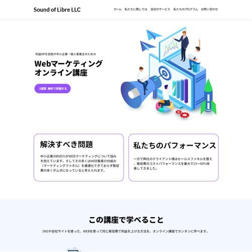 Marketing Company (Sound of Libre LLC)