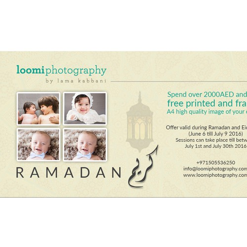 Ramadan Offer (Finalist)
