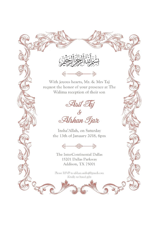 Royal Wedding Reception Invite