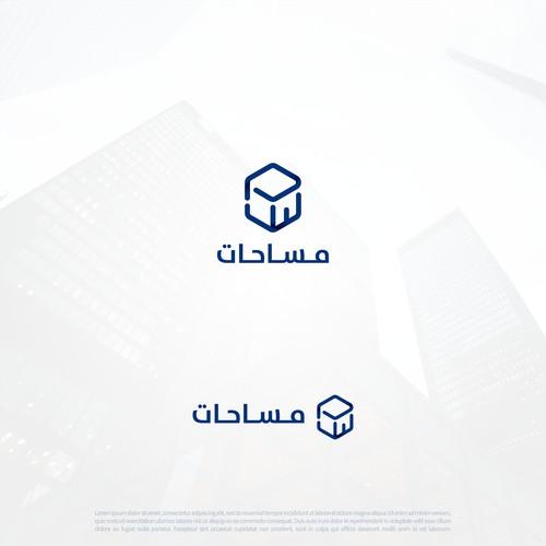 misahat arabic logo