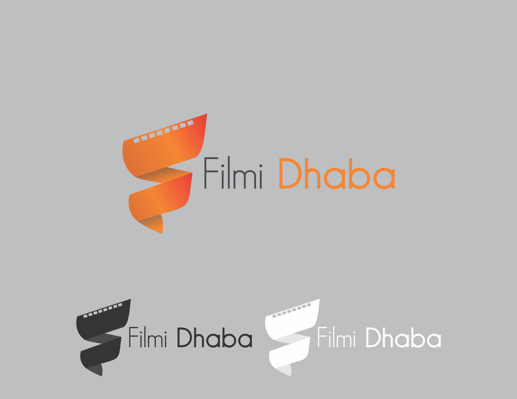New logo wanted for Filmi Dhaba