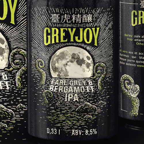 Illustrated packaging for Craft Beer