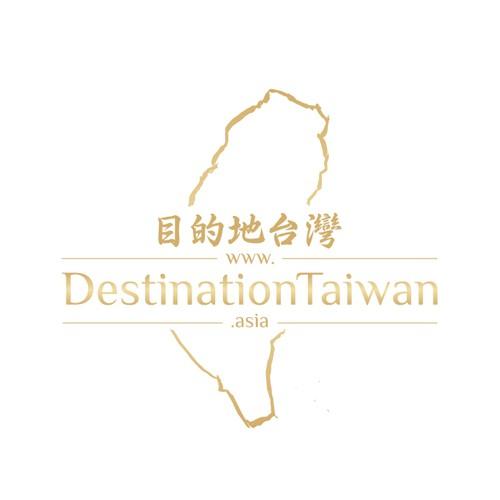 DestinationTaiwan