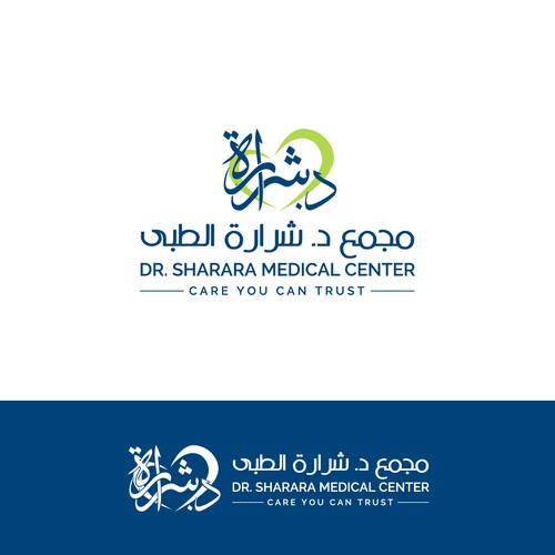 Dr. Sharara Medical Center Logo