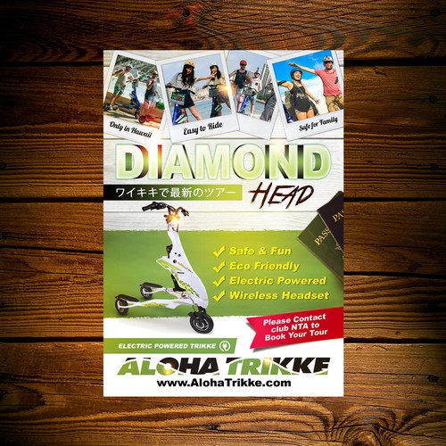 Aloha Trikke - Beautiful ad in magazine for tour company in hawaii