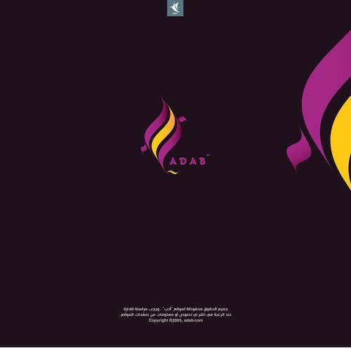 """Arabic logo """"ADAB"""""""