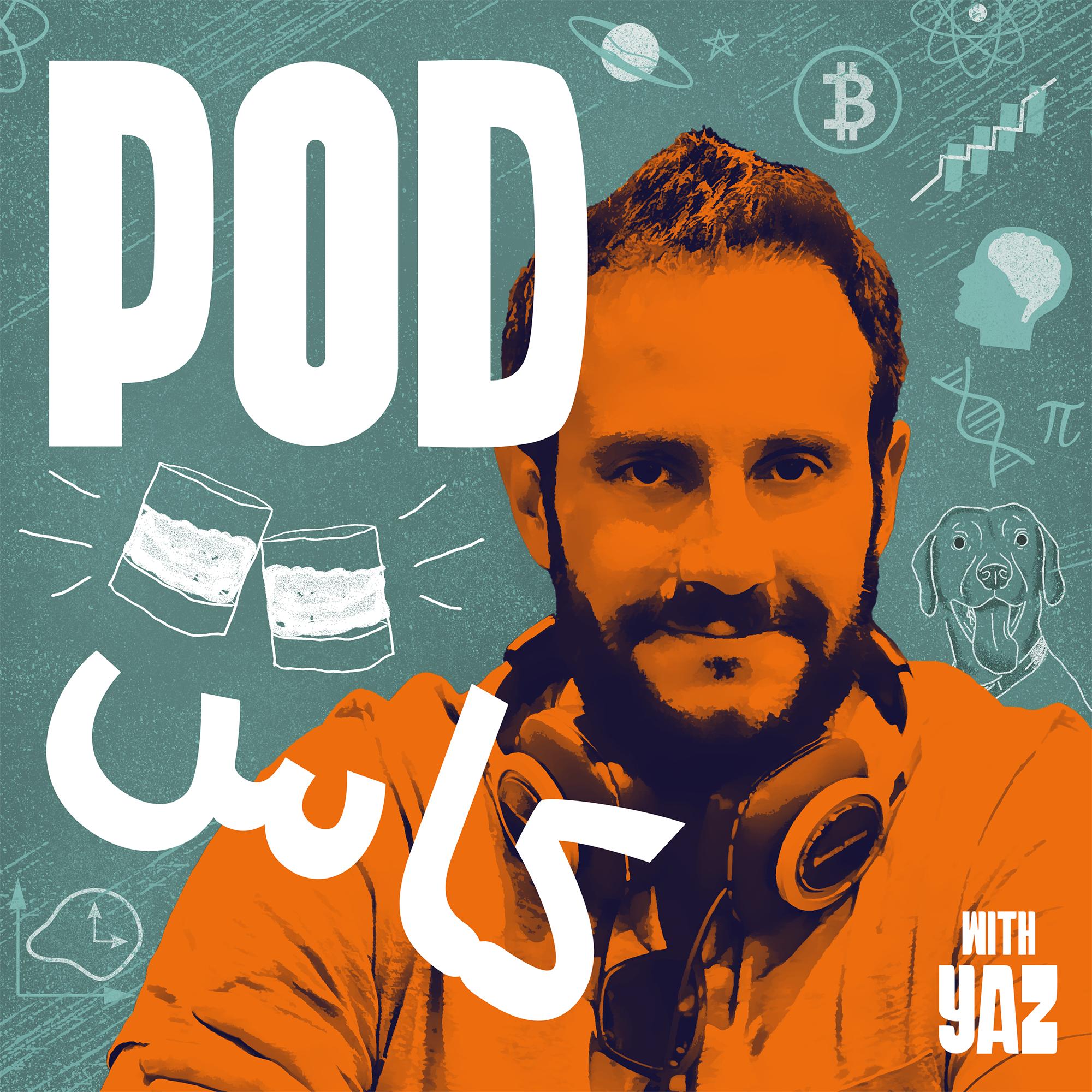 Podcast cover artwork (similar to Joe Rogan Experience)