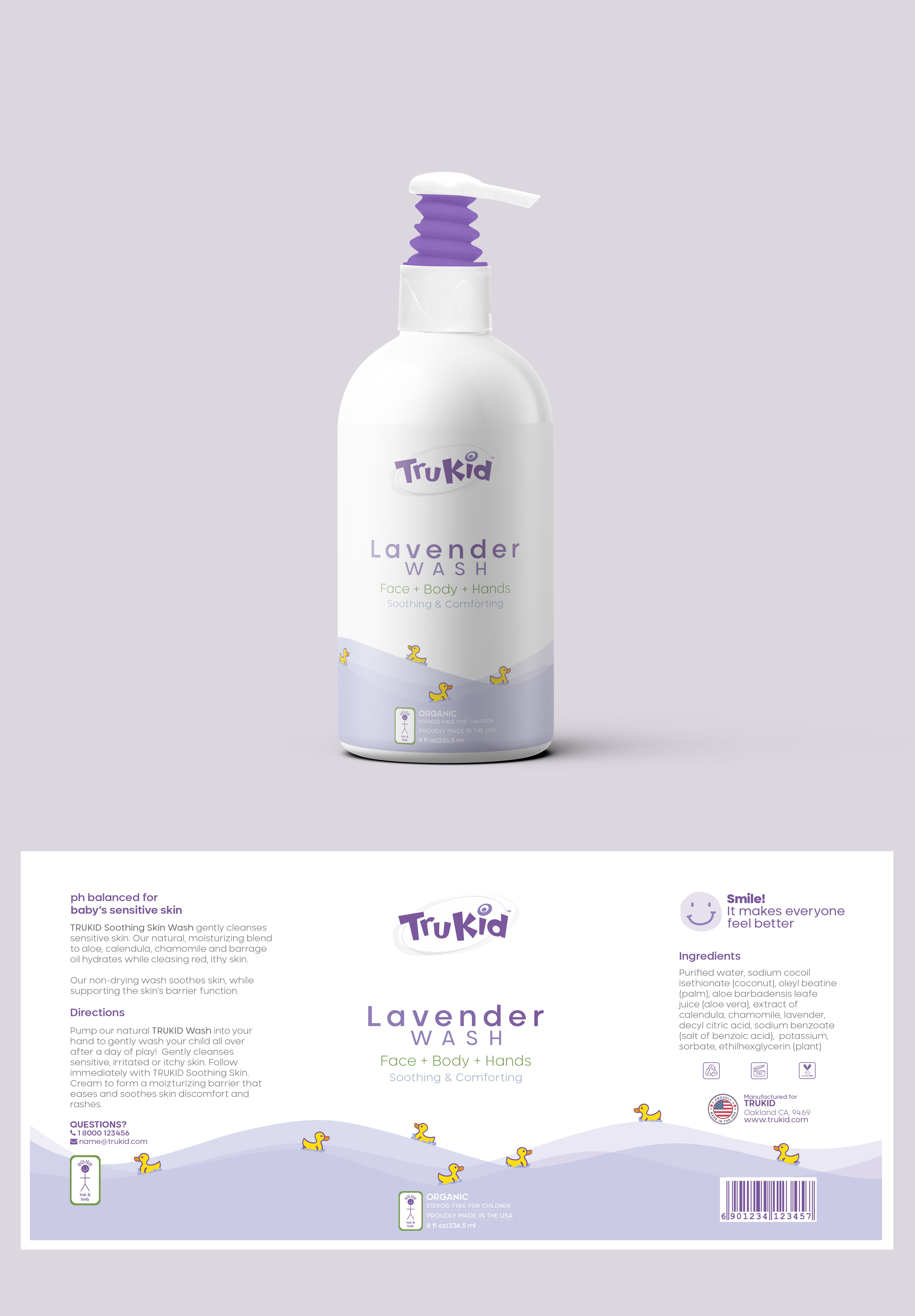 Design a simple, modern, soothing product label for a kids skincare product!