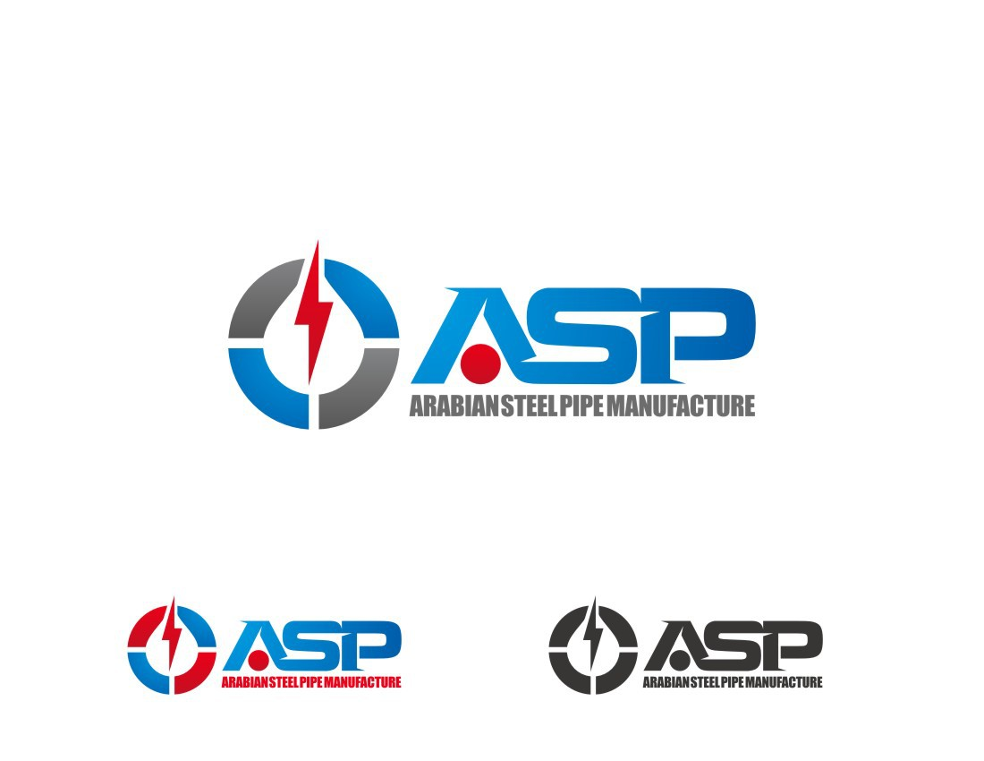Help A.S.P. with a new logo