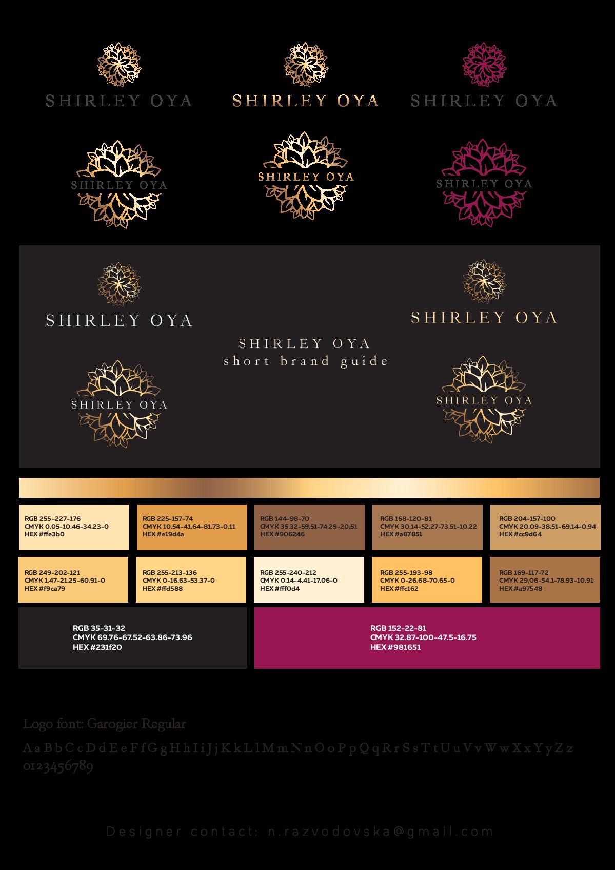 Shirley Oya Logo Design