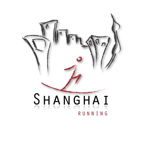 Shanghai Running needs a new logo