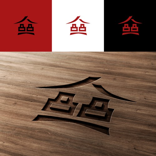 Create a luxurious Chinese/Western logo for a high-end Pan Asian restaurant