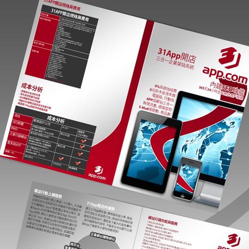 31APP.com brochure design
