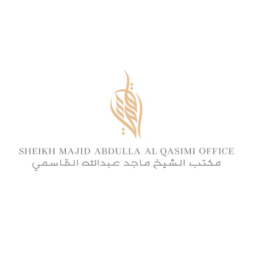 Sheikh Majid Abdulla Al Qasimi Office
