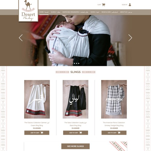 Bold web design for Desert-Baby
