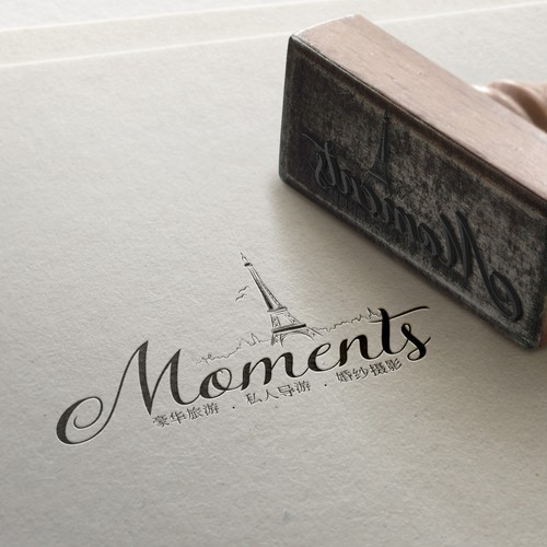 beautiful moments logo