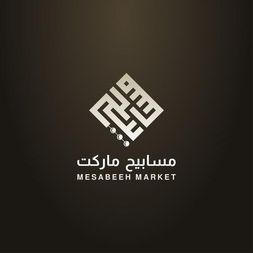 Mesabeeh Logo