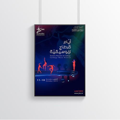 Music Poster Festival