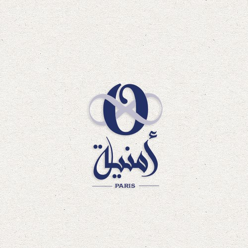 Arabic logo : Create a logo for a fashionable and concept lifestyle company based in Paris