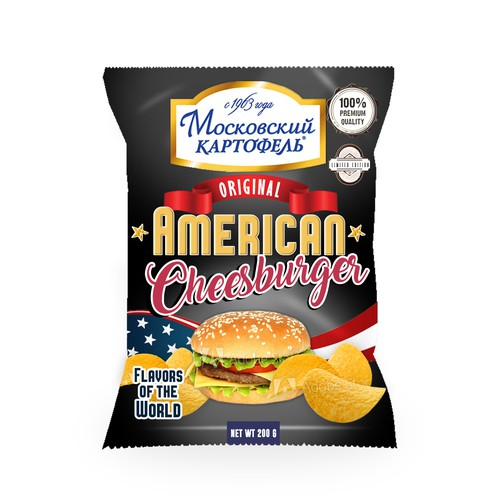 American chips packeging