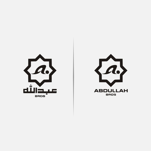 Create a logo that fuses Faith & Football!