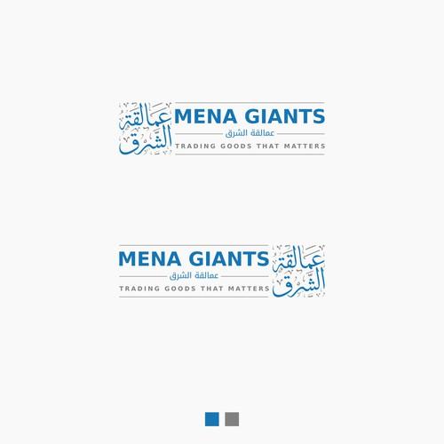 Mena Giants