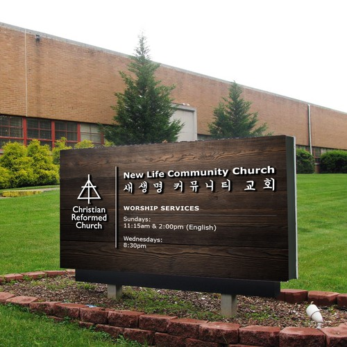 Wood Signage for Church