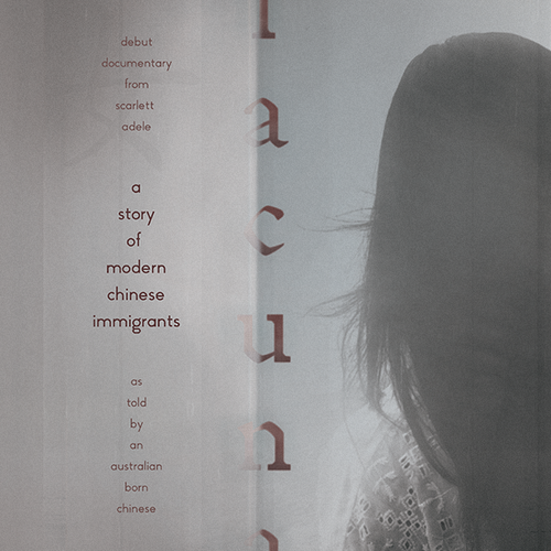 """Lacuna"" Poster"