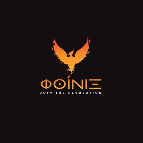 Phoenix - Φοῖνιξ - Join the Revolution
