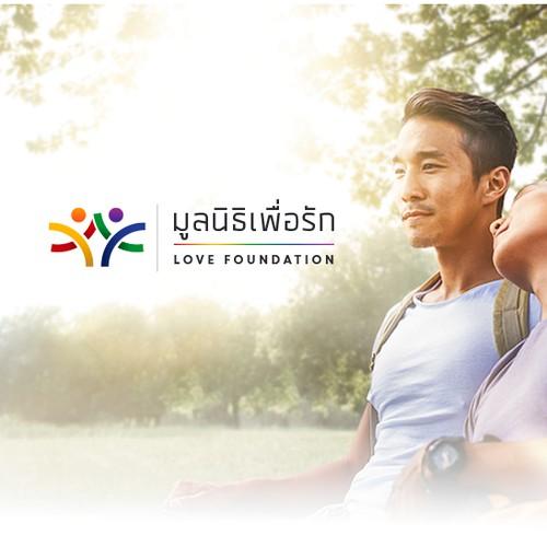 มูลนิธิเพื่อรัก - Love Foundation