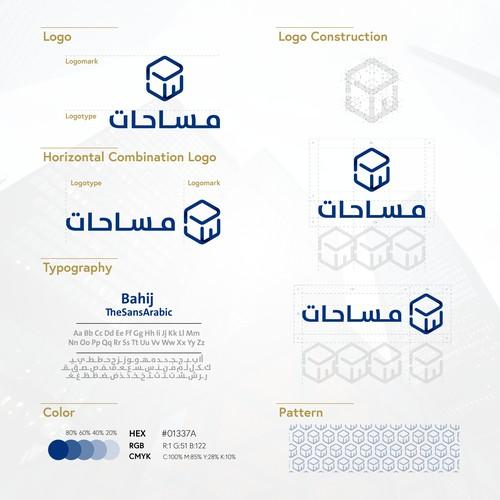 Arabic logo misahat