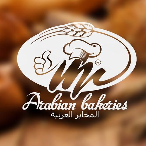Arabian Bakeries