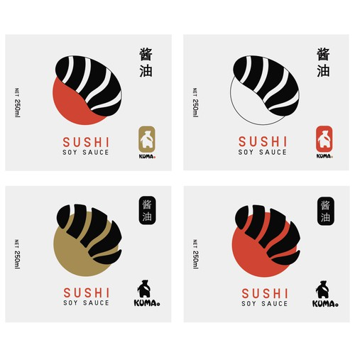 Sushi Soy Sauce Label