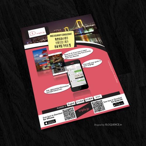 tripla app flyer