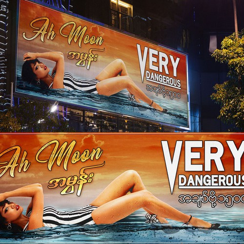 Awesome Billboard cover For singer and model Ah Moon !!