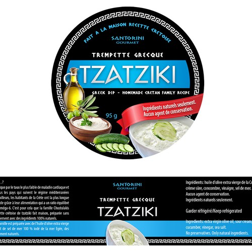 Greek dip label