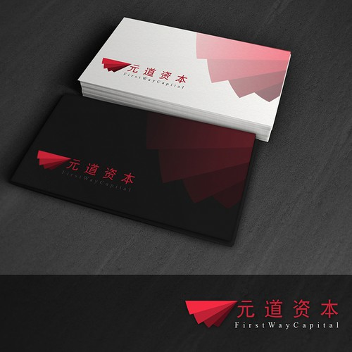 Chinese Logo & Business Card