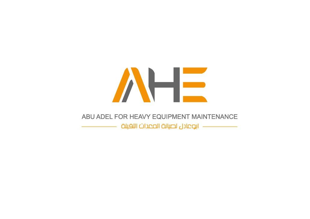 AAHE Design