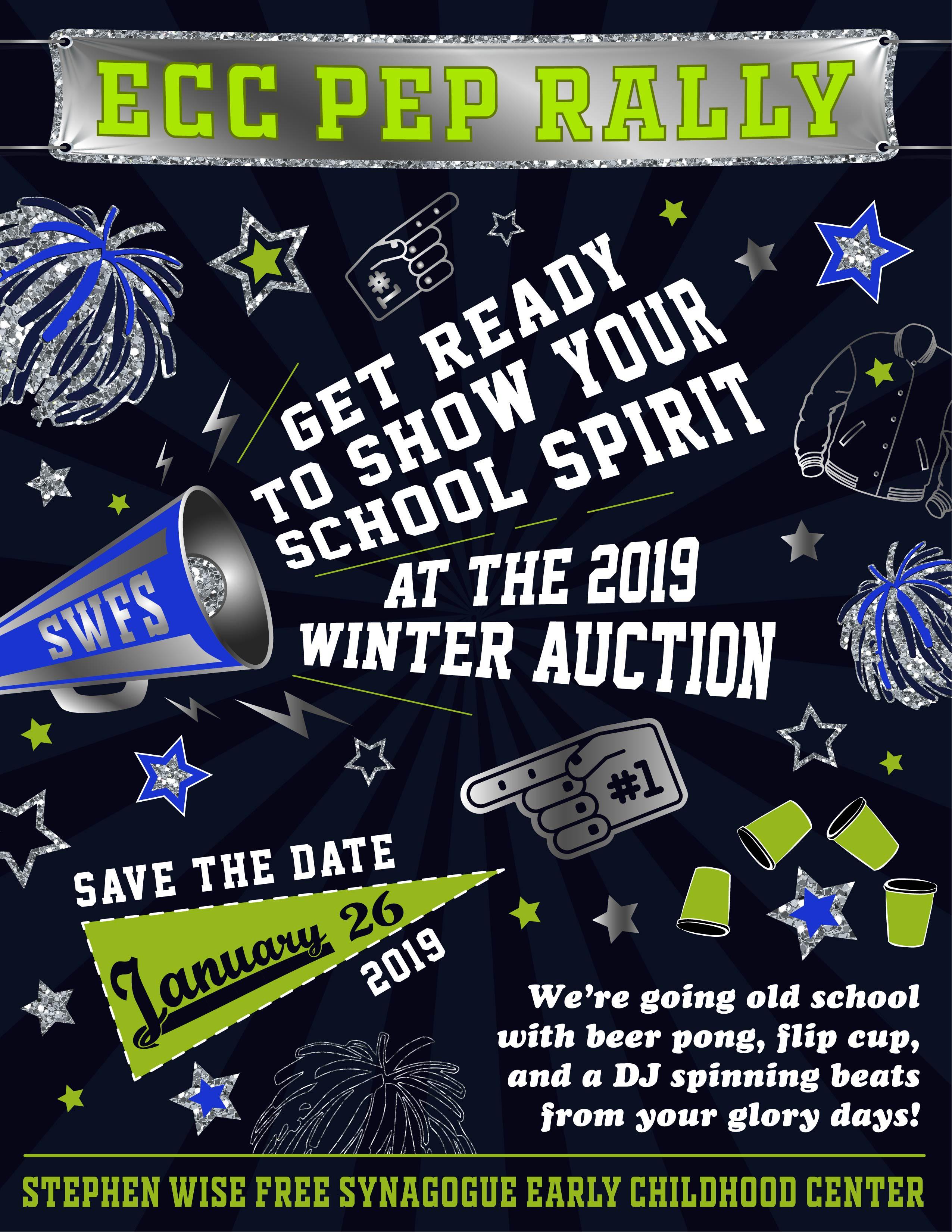 Pep rally theme school fundraiser invitation