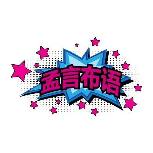 Pour une chaîne TV chinoise...
