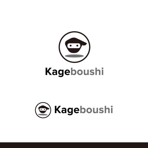 Kageboushi